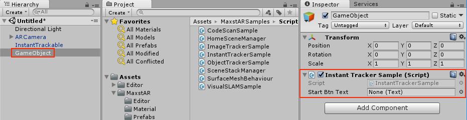instantSample